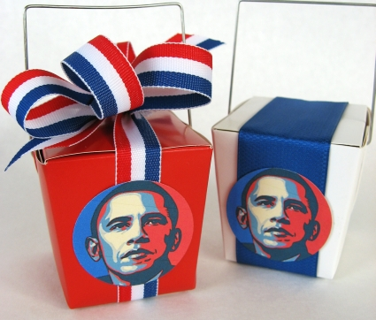 inauguration party favors