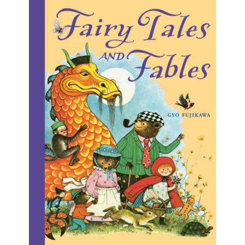 gyo_fugikawa_fairytales_and_fables.jpg