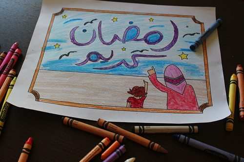 Ramadan coloring sheet printable for kids